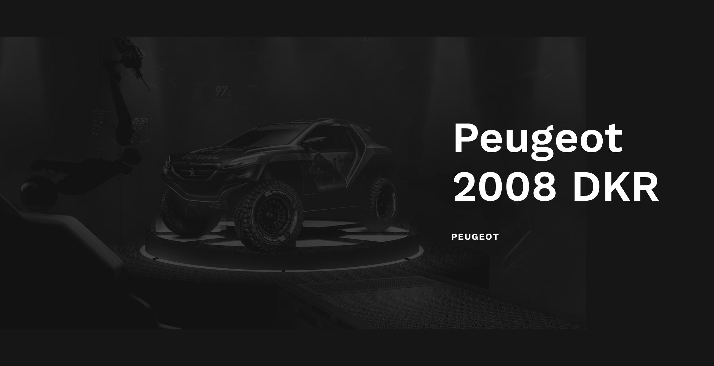 Peugeot 2008DKR